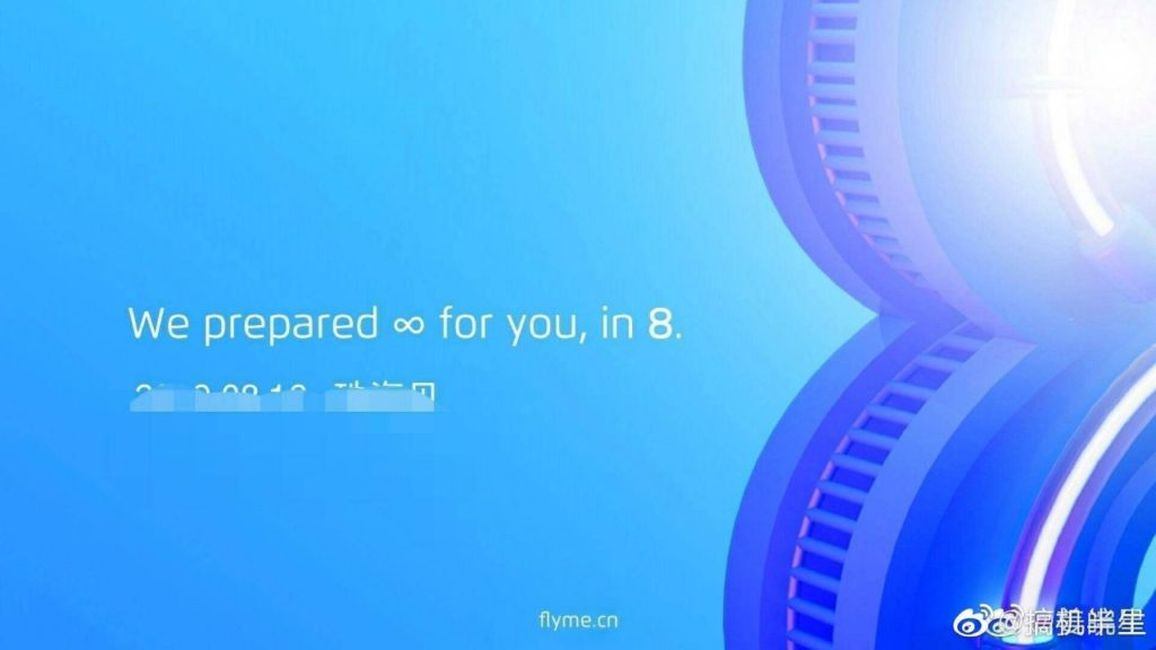 Meizu Flyme OS 8