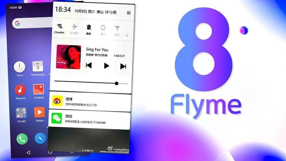 Flyme OS 8